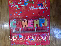 Свечи для торта с днем рождения с блеском
