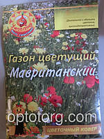 Семена газон цветущий Мавританский