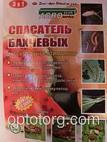 Спасатель Бахчевых средство защита растений