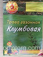 Семена травы газонная  20 гр