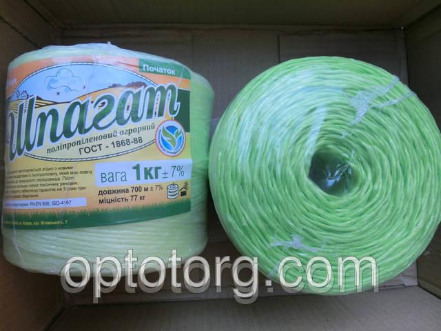 Шпагат пропилен аграрный 700м качество