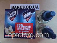 Жидкость от комаров 120 ночей( 2 шт 60ноч+60ноч) Греция