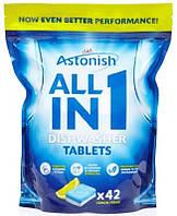 Концентрированные моющие таблетки для посудомоечных машин Astonish 5 in 1, Великобритания
