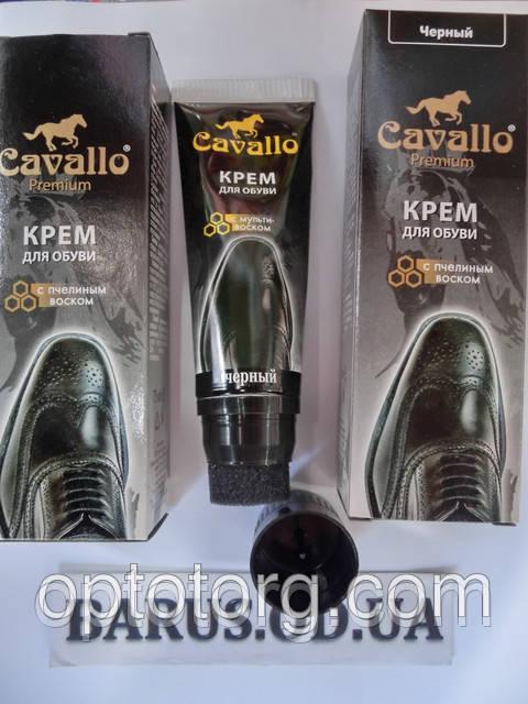 Кавалло Cavallo крем для обуви  черный на воске с аппликатором 75 мл  качество