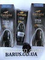 Кавалло Cavallo крем для обуви  темно синий на воске с аппликатором 75 мл качество