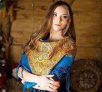 Гарна українська хустинка з орнаментом  (100х100см,голубой)