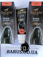 Крем для обуви  рыжий св.коричневый на воске с аппликатором 75 мл  Cavallo Кавалло