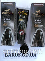 Крем для обуви  темно коричневый на воске с аппликатором 75 мл Cavallo Кавалло