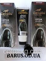 Крем для обуви  коричневый на воске с аппликатором 75 мл  Cavallo Кавалло