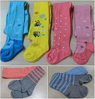 Качественные детские колготки и носочки по ценам производителя.