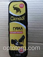 Губка блеск для обуви Cayman Кайман классик  черный