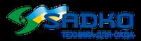 Помпы Sadko