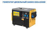 Новинка! Генератор напряжения дизельный Sadko DSG-6500E