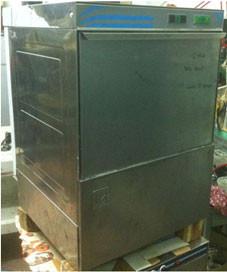 Посудомоечная машина S500 AE б/у - Интер Ресторан Сервис в Киеве