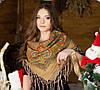 Украинская палантина с бахрамой для женщин (100х100см,кофейный)