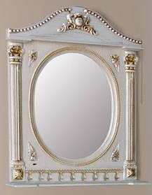 Зеркало Атолл Наполеон 165