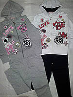 Спортивный костюм для девочки Love (Венгрия)