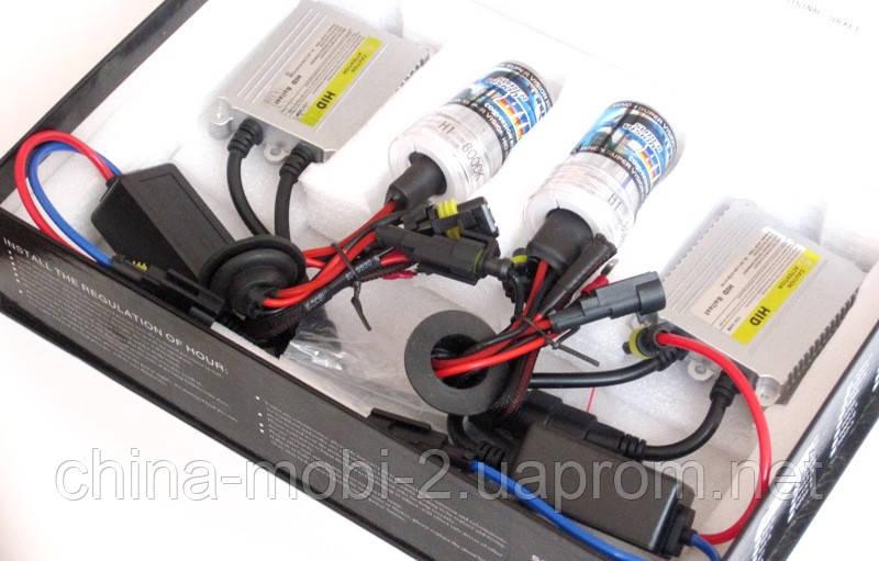 HID XENON H1 8000K 12V 35W - комплект ксеноновых ламп для автомобиля