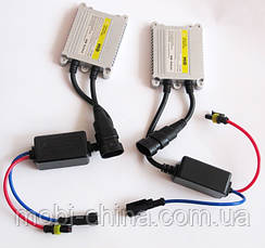 HID XENON H1 8000K 12V 35W - комплект ксеноновых ламп для автомобиля, фото 2