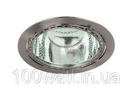 Светильник точечный встроенный DOWN LIGHT F-008 E27 2x26w Сатин LUMEN
