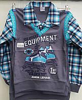Рубашка-обманка для мальчика 7-9 лет(рисунок) (пр. Турция)