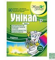 УНИКАЛ-С (30г) - универсальный деструктор отходов