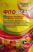 Фитоцид для овощей (10 мл) биопрепарат