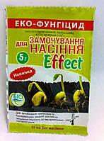 Біофунгіцид для замочування насіння / биофунгидид EFFEKT / ЕФЕКТ  5г. на 2 л. води / 2 кг насіння