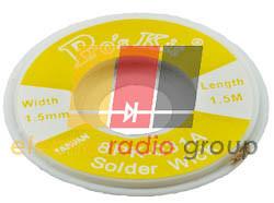 Стрічка-оплітка Pro'sKit 8PK-031В, ш.2,0 мм, д. 1,5 мм