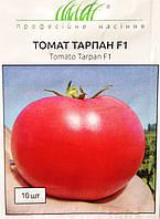 Семена томата сорт Тарпан F1 15 шт