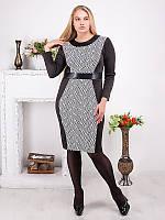Модное платье для офиса