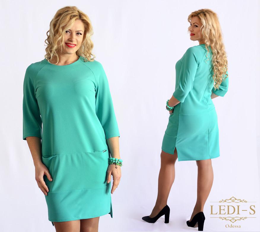 Женское платье кармашки Ledi-s (42-60)8101/1