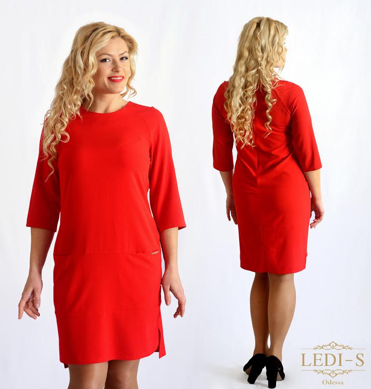 Женское платье кармашки Ledi-s (42-60)8101/2