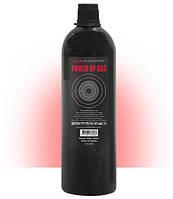 Guarder газ усиленный 2л (черный баллон)