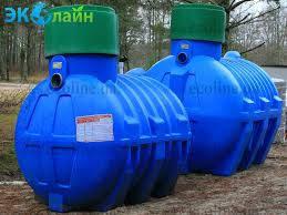 Септик предварительной очистки Эколайн (Украина)