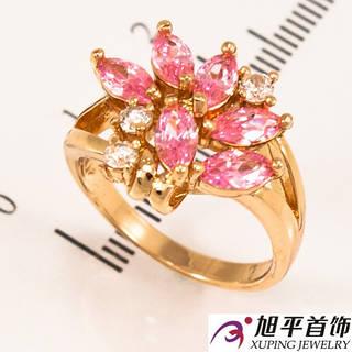 Кольцо лимонное золото ''Веер из узких овальных камней''