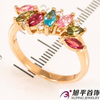 Кольцо лимонное золото ''Волна из узких мелких камней''
