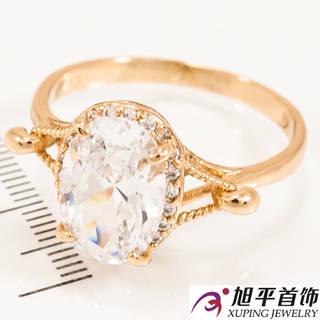 Кольцо лимонное золото Бол. овальный камень на осн-ии в оправе мелких камней, на мет. крючках (высок.)