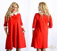 81bbb75f6e6 Интернет магазин фасон женская одежда в Украине. Сравнить цены ...