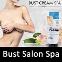 Средство для увеличения бюста Bust Contouring Cream. Оригинал!