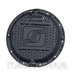 Каналізаційні люки з логотипом Київводоканал тип Т важкий клас навантаження С250