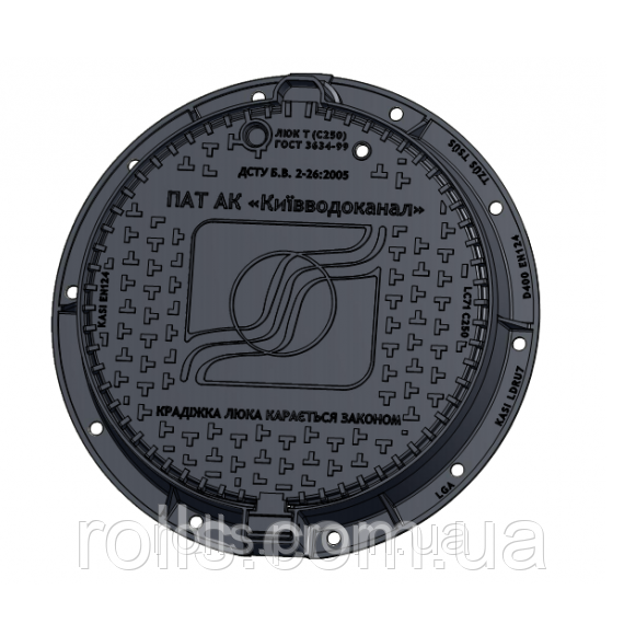 Канализационные люки с логотипом Киевводоканал тип Т тяжелый класс нагрузки С250