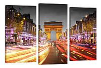 Модульная картина 274 Триумфальная арка. Париж
