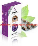 Визиталь Защита и здоровье глаз