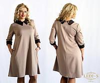 Женское платье  (42-60) 8104/2