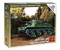 Сборная модель (1:100) Советский легкий танк БТ-5