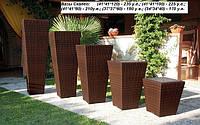 Набор ваз Скалео Модерн, 5 штук - искусственный ротанг - мебель для дома, сада, терасс