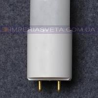 Светодиодная трубчатая линейная лампа дневного света IMPERIA LED Т-8 600мм. G 13. 8W LUX-531516