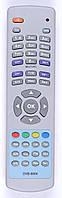 Пульт Eurosat DVB 8004 (SAT)  (CE)