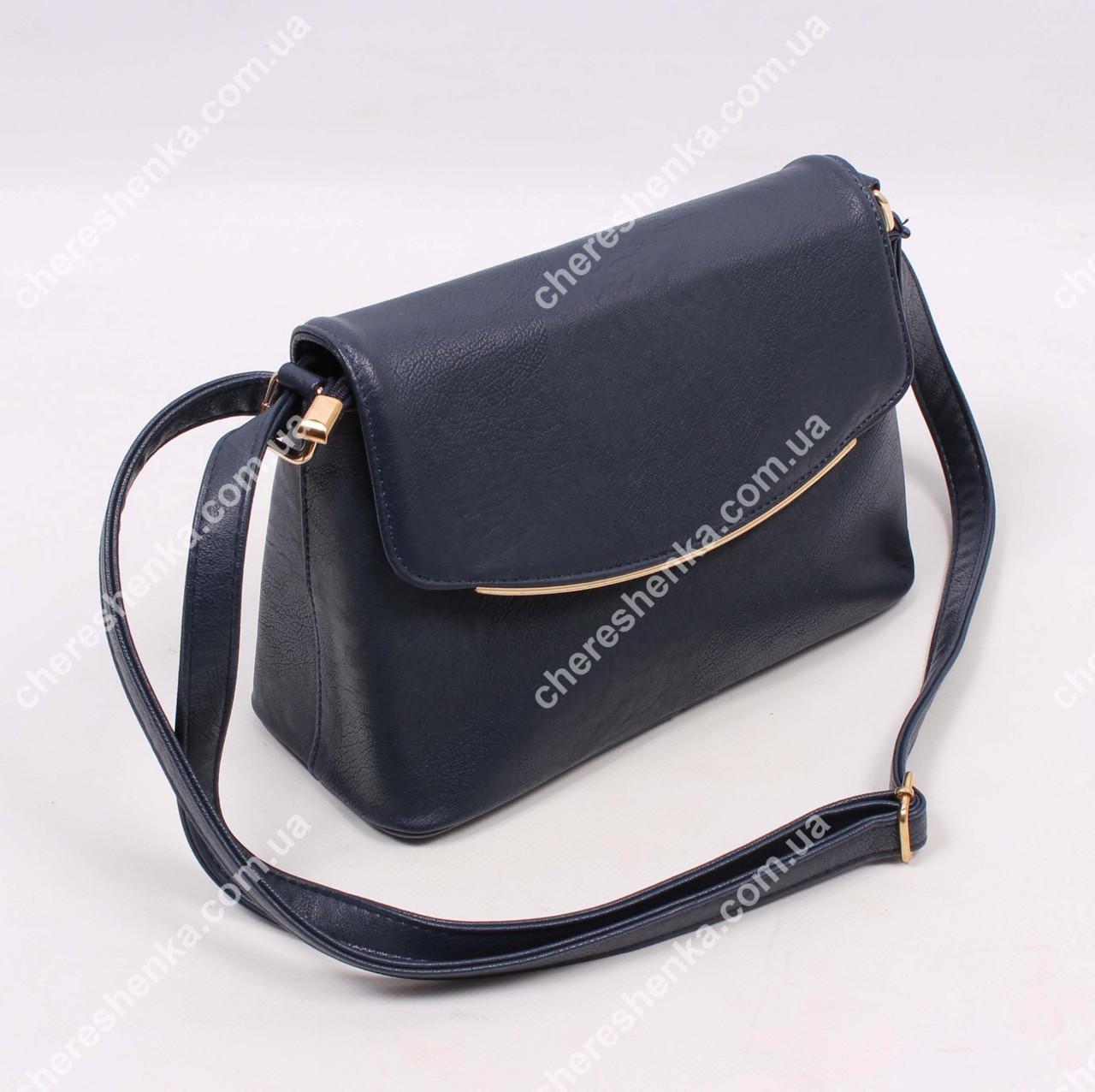 Женская сумочка 98023